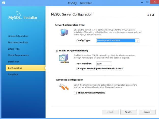 windows-mysql-install-31