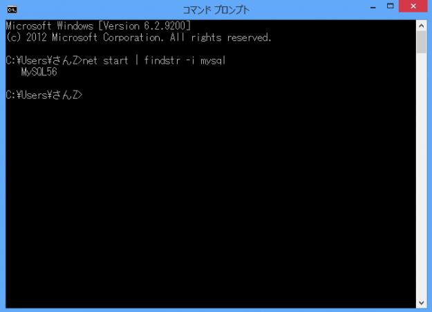 windows-mysql-query-00