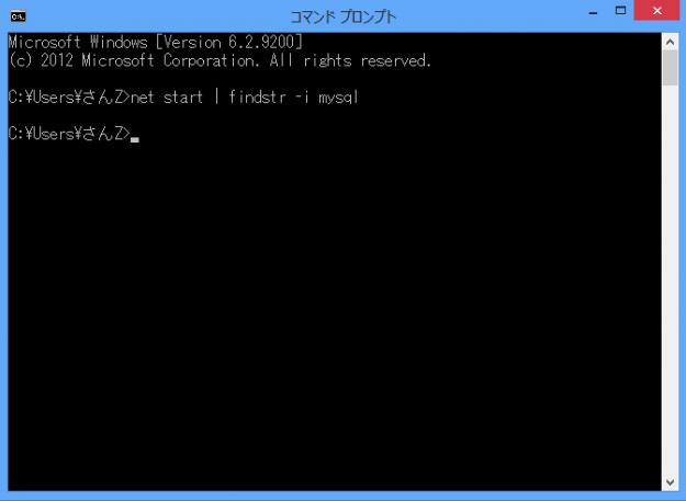 windows-mysql-query-01