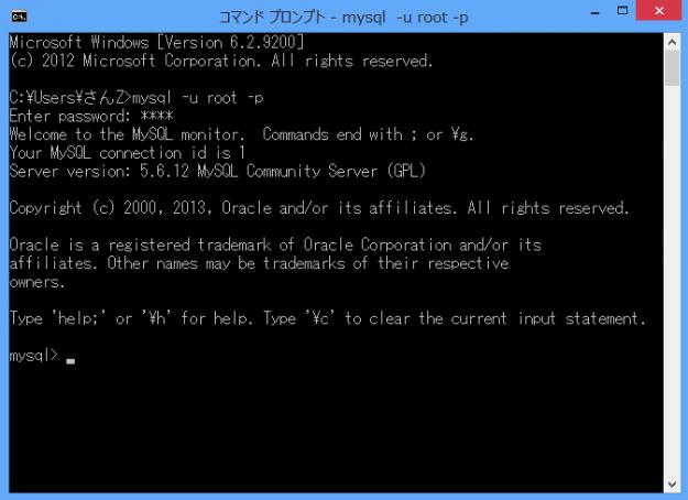 windows-mysql-query-02