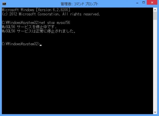 windows-mysql-service-start-stop-11