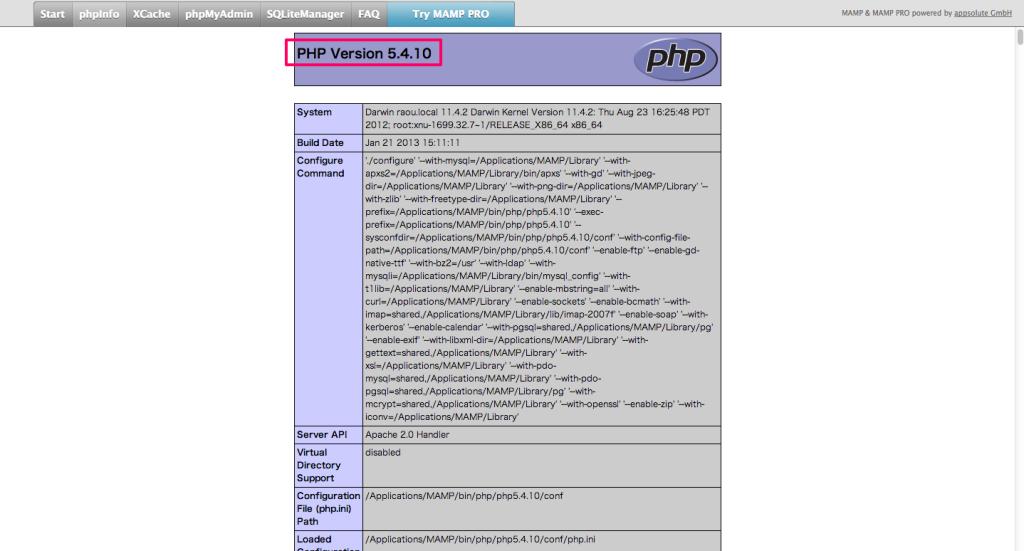 mamp-php-ini-file-locate-3