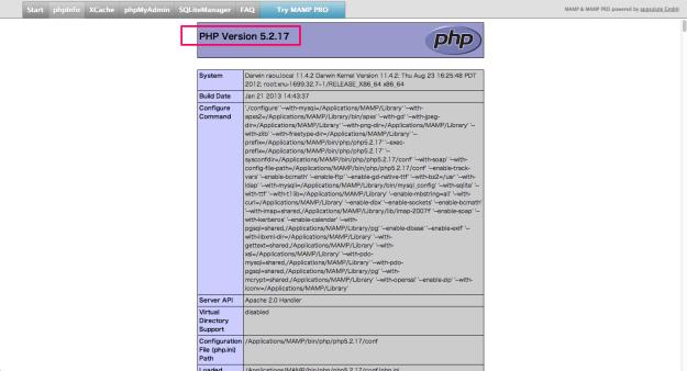 mamp-php-ini-file-locate-6