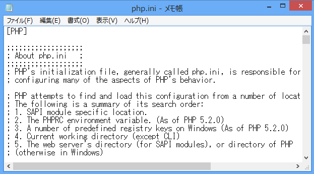 xampp-php-ini-file-version-2