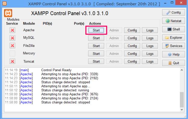 xampp-php-ini-file-version-5