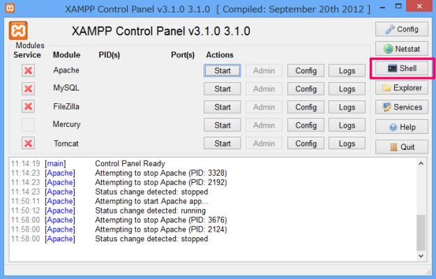 xampp-php-ini-file-version-6