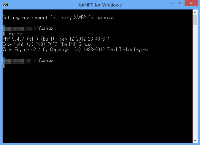 php.iniファイルの場所/PHPのバージョン確認 - XAMPPの使い方 - PHP入門 - Webkaru