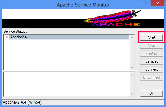 windows-apache-confirmation-03