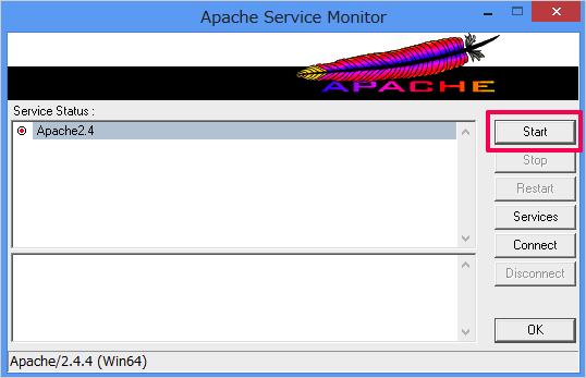 windows-apache-confirmation-03