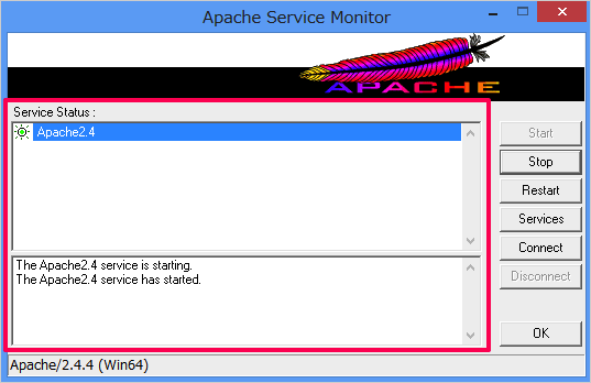 windows-apache-confirmation-04