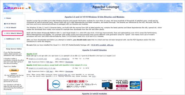 windows-apache-install-09