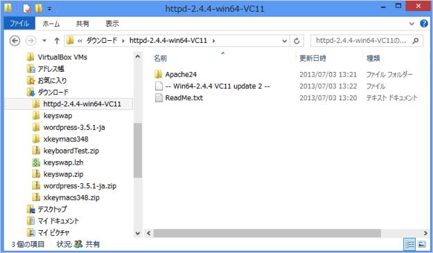 windows-apache-install-11