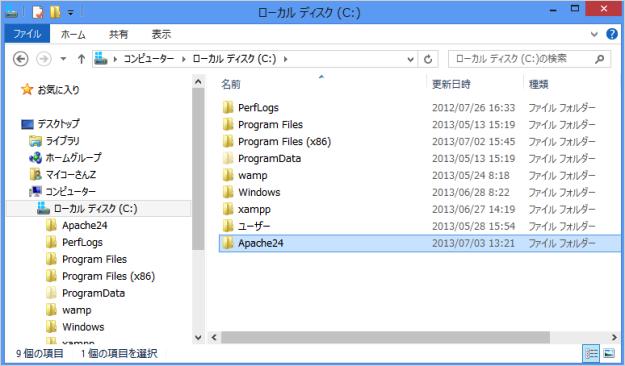 windows-apache-install-12