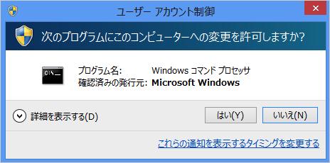 windows-apache-install-15