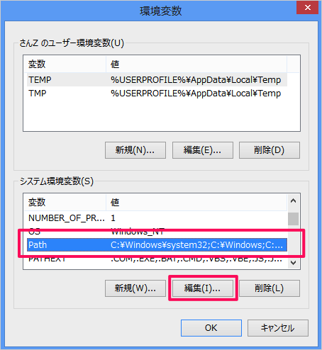 windows-php-confirmation-01