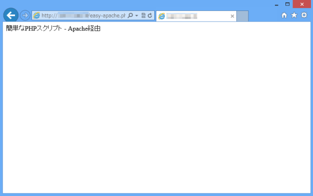 linux-debian-php-script-exec
