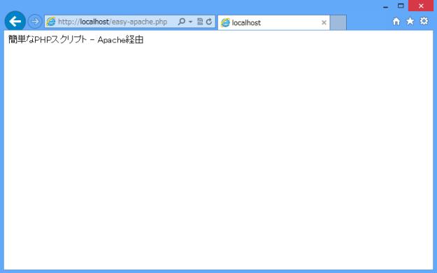 windows-php-script-exec