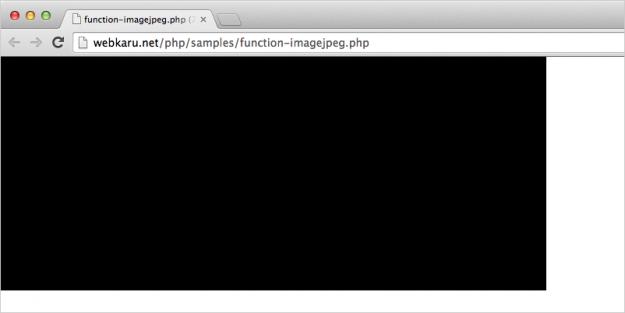 function-imagejpeg-imagepng-01