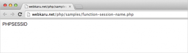 function-session-name-01