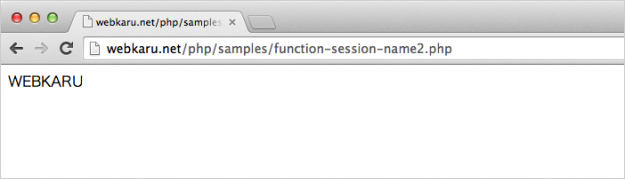 function-session-name-02