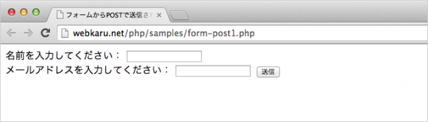 form-post-01