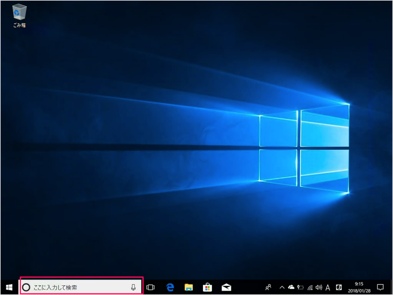 Apache 2 4 VC14 をアンインストール(削除) - Windows10 - PHP