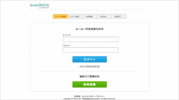 muumuu-domain-02