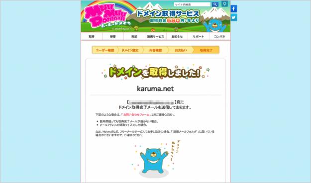 muumuu-domain-06