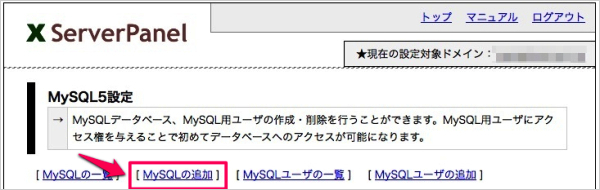 xserver-db-add01