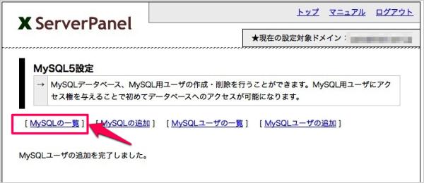 xserver-db-add08