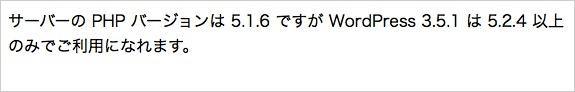 xserver-php-ver00