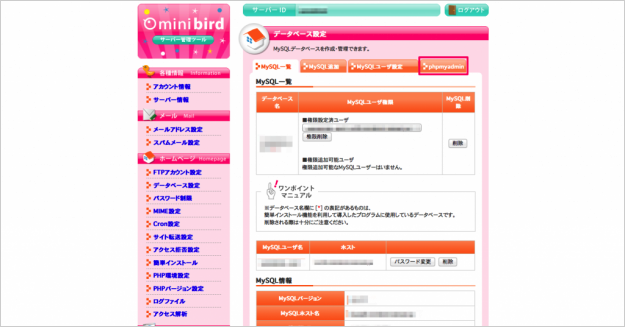 db-minibird-export-01