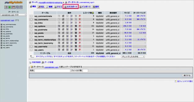 db-minibird-export-03