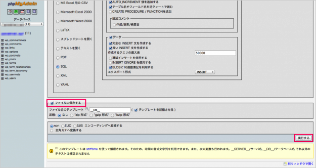 db-minibird-export-04