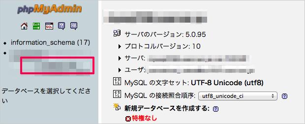 xserver-db-export-00