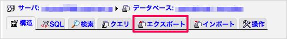 xserver-db-export-01