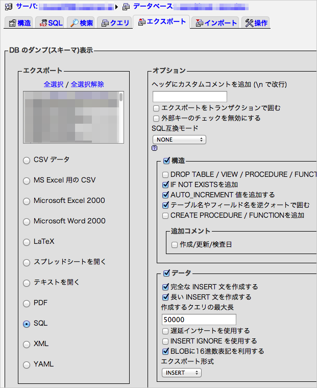 xserver-db-export-02