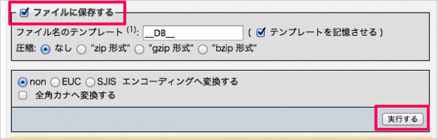 xserver-db-export-03