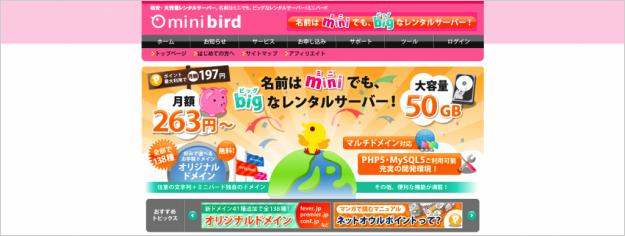 minibird-login-30