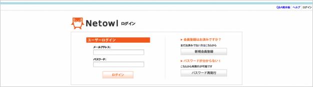 minibird-password-00