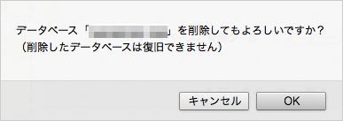 sakura-db-del-06