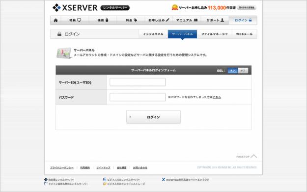 xserver-data-bkup-00