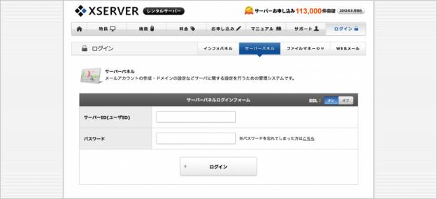 xserver-db-del-00