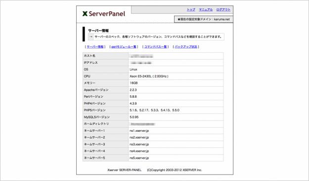 xserver-info-11
