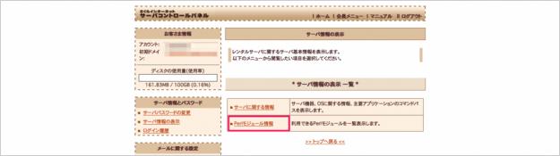 sakura-info-15