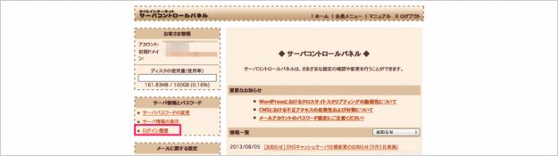 sakura-info-20