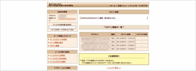 sakura-info-21