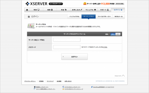 xserver-mt-install-00