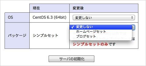 img 2013-03-11 11.21.37