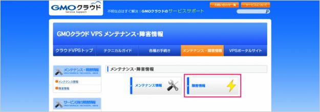 gmo-info-06